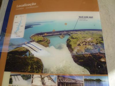 2011GWはトルコ&ブラジル10日間の旅(4)-2ブラジルとパラグアイの共同事業イタイプーダムへ
