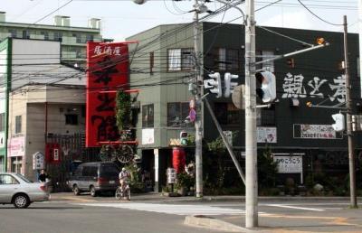 札幌の拘り居酒屋 親不孝 の紹介