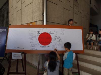 クウエート国大使館 東日本大震災復興支援チャリテイーバザー 上