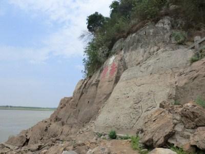 湖北省の旅赤壁編