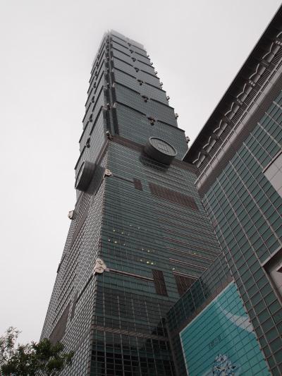 2011GW家族旅行はじめての台湾③
