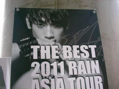 The Best 2011 Rain Asia Tour in Thailand
