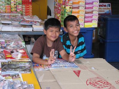 2011年5月 タイ南部ハートヤイ