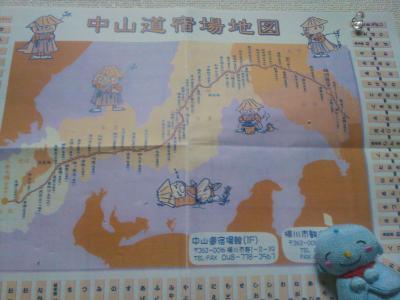 行きは「中山道」、帰りは「荒川自転車道」:東京ー熊谷自転車の旅(その1)