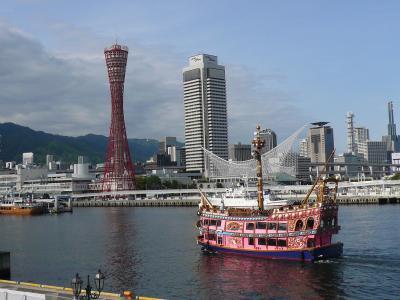 記念日は、神戸(^_-)-☆