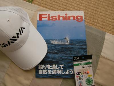 魚釣り講習会を受けて・・・