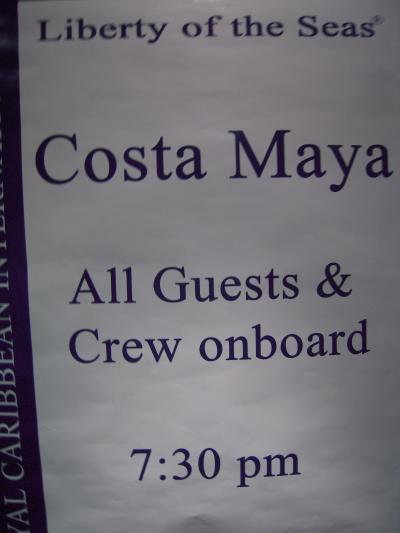 リバティ・オブ・ザ・シーズで行く西カリブ海クルーズ その⑥ 乗船3日目 メキシコ・コスタマヤ