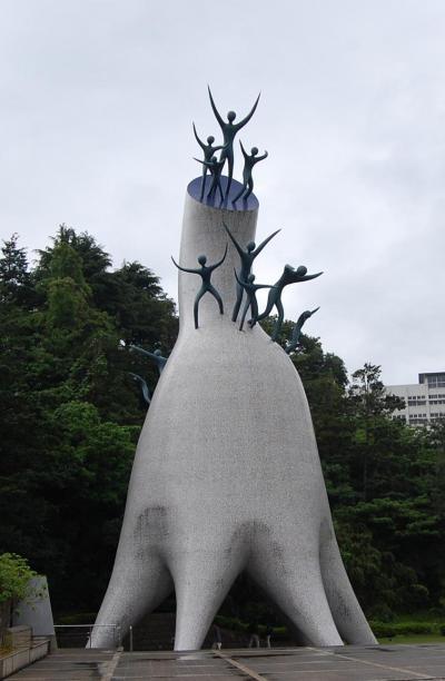 生田緑地 岡本太郎美術館、日本民家園