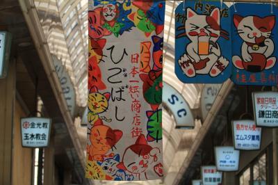 ○ 日本一短い肥後橋商店街のイタリア食堂 「La Passione(パッシオーネ)」