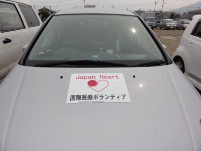 東日本大震災ボランティア活動・その二