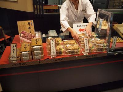 東名高速足柄サービスエリアと東急ハーヴェストクラブ箱根甲子園のユニバーサルルーム 2011年5月