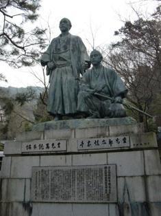 龍馬 in 京都