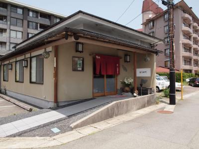 箱根仙石原、東急ハーヴェストクラブ箱根甲子園近くの、はこねずしでの昼食 2011年5月