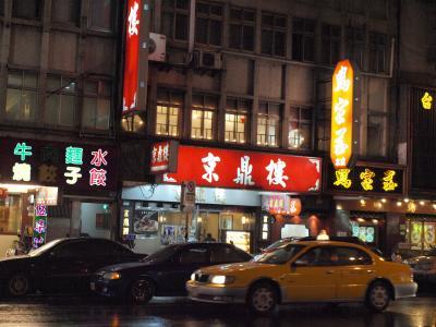 ちょっと寄り道 台北 2011 G/W クラビ・クアラルンプール④