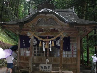 金持神社に金運・開運の祈願をしてきました!