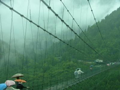 紀伊半島を行く (4) 十津川村 谷瀬の吊り橋