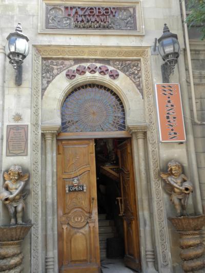 バクーのお風呂(アゼルバイジャン、2011年6月)