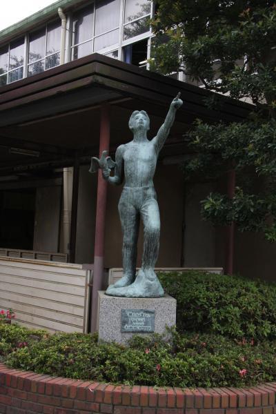 卒業50年目の街歩き 高校同窓会 Urawa High School 14th-alumni party 50 years after graduation