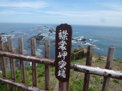 週末先っちょシリーズ第2段は北海道・襟裳岬(1)初めてのANAプレミアムクラスそして襟裳岬に行ったあとは日本旅で初の野宿