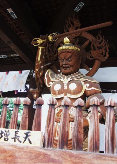 瀬戸内しまなみ海道を渡って四国遍路第54番札所から第59番札所、愛媛今治へ!