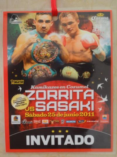 ■カンクン発■佐々木基樹VSウンベルト・ソト、WBCライト級世界タイトルマッチinコススメル
