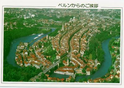 スイスの首都はジュネーブじゃなくてベルン