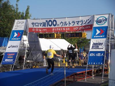 2011夏北海道の旅~サロマ湖ウルトラマラソン挑戦記~