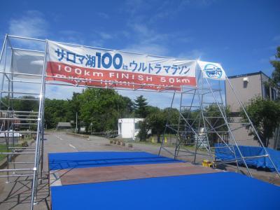 サロマ湖100キロウルトラマラソン2011