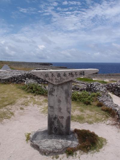 のんびり波照間島・黒島巡りと台風の沖縄本島ダイビング