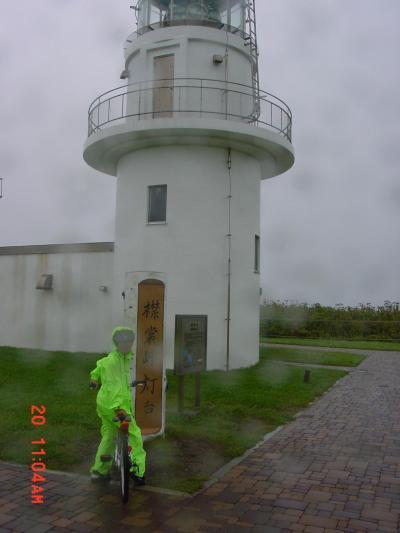 北海道自転車縦断の旅(宗谷岬から襟裳岬) 11日目 12日目静内温泉、三石町、様似町、えりも町
