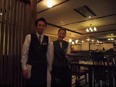 年間365日1泊2食付9800円のバリアフリーの宿 うたゆの宿箱根で温泉、カラオケ、お食事を楽しみました。2011年6月