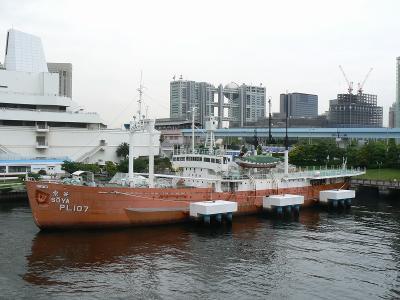 昭和に活躍した青函連絡船と南極観測船
