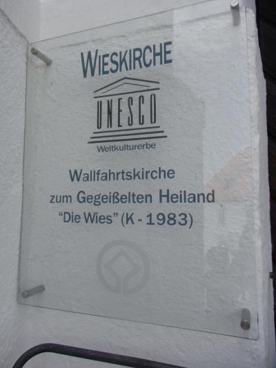 これぞドイツの世界遺産!(総集編)