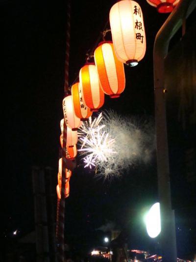 茨城県利根町