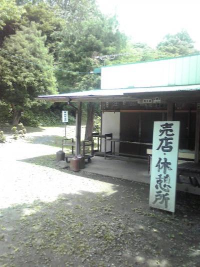 坂東霊場巡り 埼玉綴