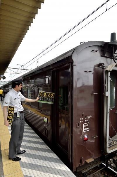 SLの旅シリーズ第18回目,JR東日本の3機目の蒸気機関車、復活の汽笛C61形20号機 w(☆o◎)w