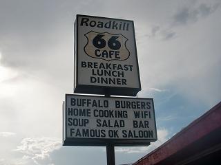 ♪♪11年07月24日(日)の夕食はRoadkill Route 66 cafeで、 、 、 、【完成】