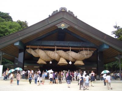 日本最古の大いなる社・出雲大社正式参拝
