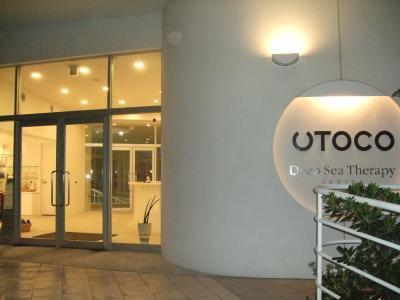 UTOCOに行ってきました。