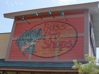 ♪♪11年07月27日(水)Bass Pro Shop (in Okulahoma City)レポ♪♪♪
