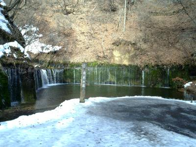 冬の白糸の滝・軽井沢アウトレット