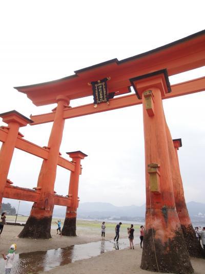 厳島神社 旅行記