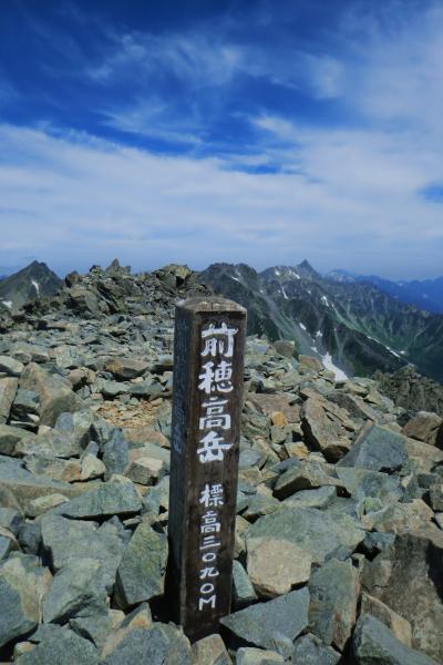北アルプス~槍・穂高連峰~③穂高岳山荘泊