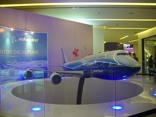 BTSサイアム・パラゴンではタイ航空50周年イベント