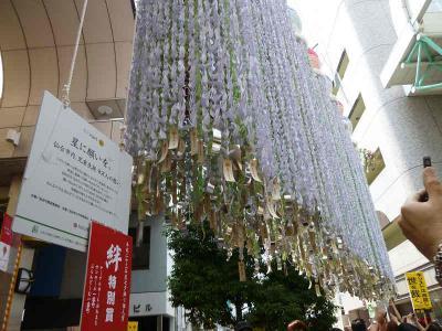 2011 仙台七夕まつり -1 仙台市 宮城県
