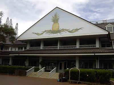 初ハワイは出張で♪~7泊9日で多忙な4島ツアー ③ラナイ島~マウイ島編