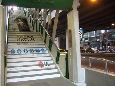 徒歩プロンポン駅の階段あたり090218~101223