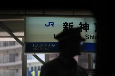 """大阪駅でお気に入りのラーメンを食べながら、""""こだま指定往復きっぷ""""を検証する ~広島へ~"""