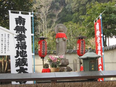 京都歴史探訪