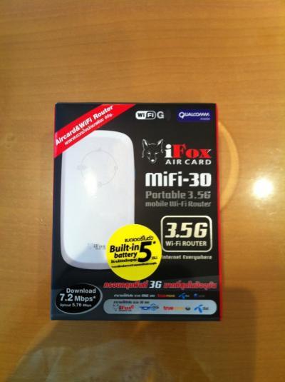 タイで携帯やWifi通信を安く使うコツ
